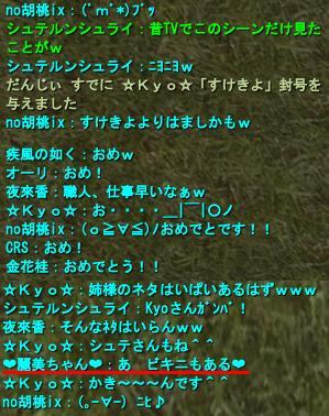 4moji4.jpg