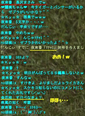 4moji6.jpg