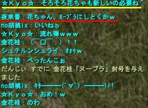 4moji7.jpg