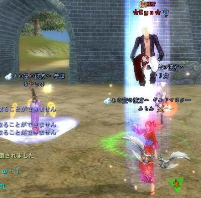 ryoudo11.jpg