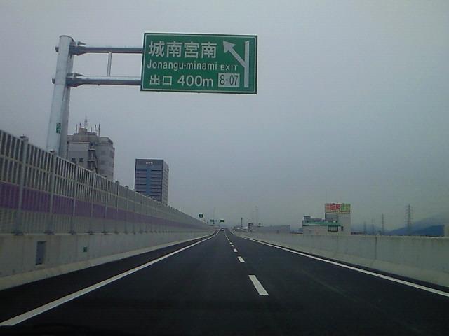 8号京都線