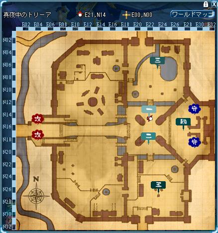 クラン戦 真夜中のトリーア攻略マップ