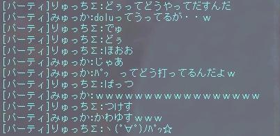 雑魚す^p^