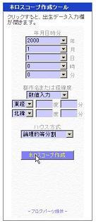 tool1.jpg