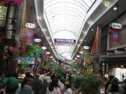 3熱海商店街
