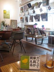 家具カフェ2