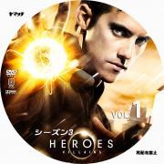 HEROES SEASON3-1