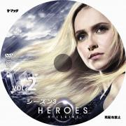 HEROES SEASON3-2