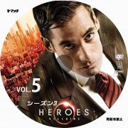 HEROES SEASON3-5