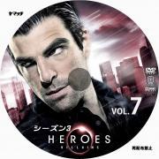 HEROES SEASON3-7