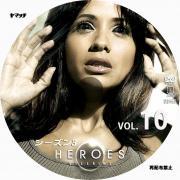 HEROES_3_10