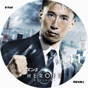HEROES_3_11