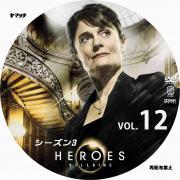HEROES_3_12