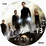 HEROES_3_13