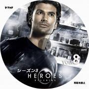 HEROES_3_8