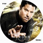 HEROES_3_9