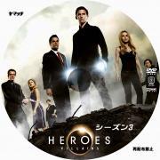 HEROES_3