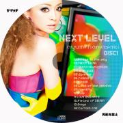 浜崎あゆみNEXT LEVEL -1