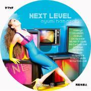 浜崎あゆみNEXT LEVEL -DVD