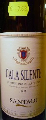 CALA SILENTE 08