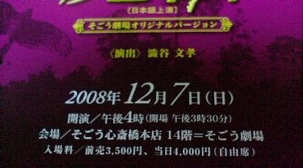 20081020213127.jpg
