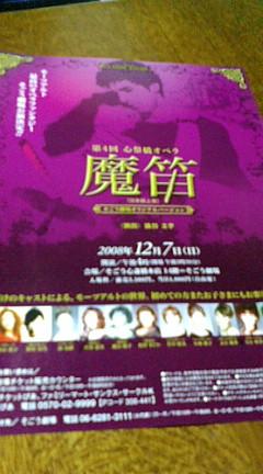 20081020213301.jpg