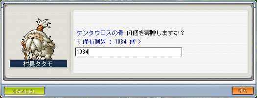 20070213231252.png