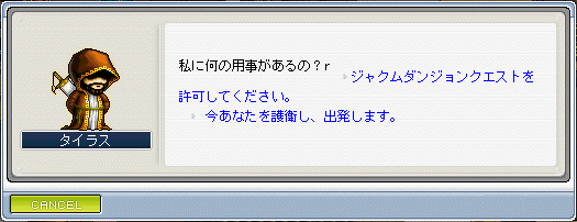 20070502073512.png