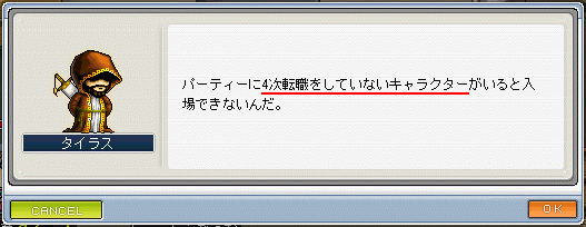 20070502074418.png