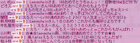 20070507135418.png