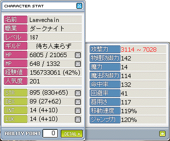 20070612133438.png