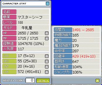 斬り100-1