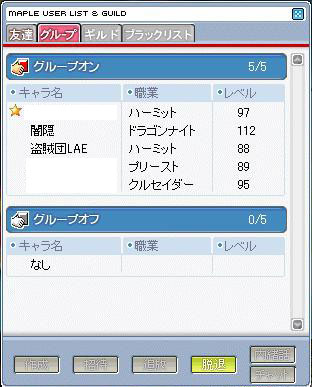 BP2_edited-1