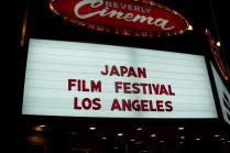Saki screening on April 14th, 2012 (1)