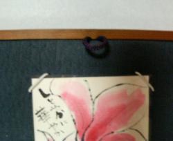 syouji gaku 001