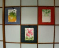 syouji gaku 002