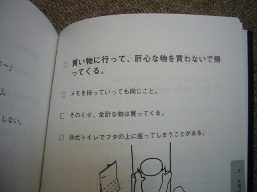 P1080847.jpg