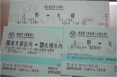 th_DSC_8603.jpg