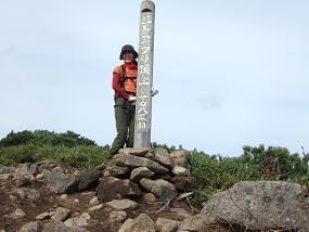 ニトヌプリ山頂-1