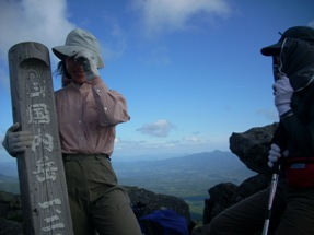 強風の目国内岳頂上 DSCN4070