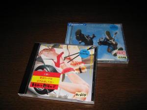 CD rent