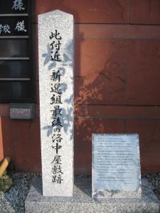 sinsengumi-1.jpg