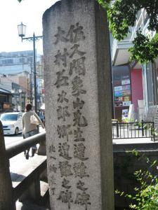 sinsengumi-29.jpg
