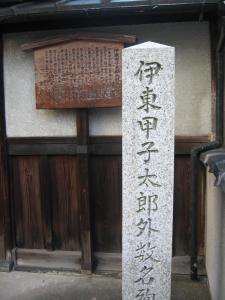 sinsengumi-2.jpg