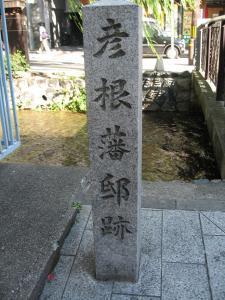sinsengumi-34.jpg