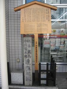 sinsengumi-36.jpg