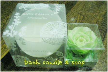 bath candle