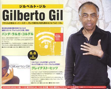 Gil_広告