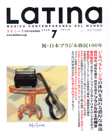 LATINA0807.jpg