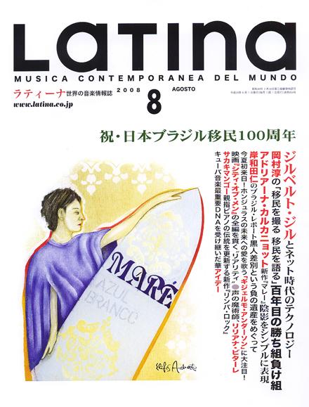 LATINA0808.jpg